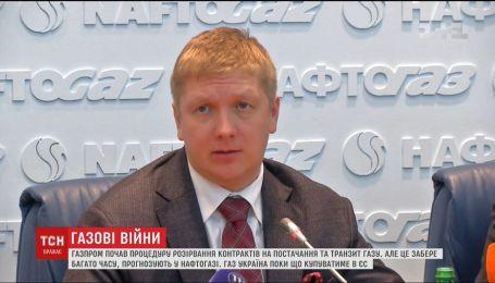 """По прогнозам """"Нафтогаза"""", расторжение контракта с """"Газпромом"""" займет очень много времени"""