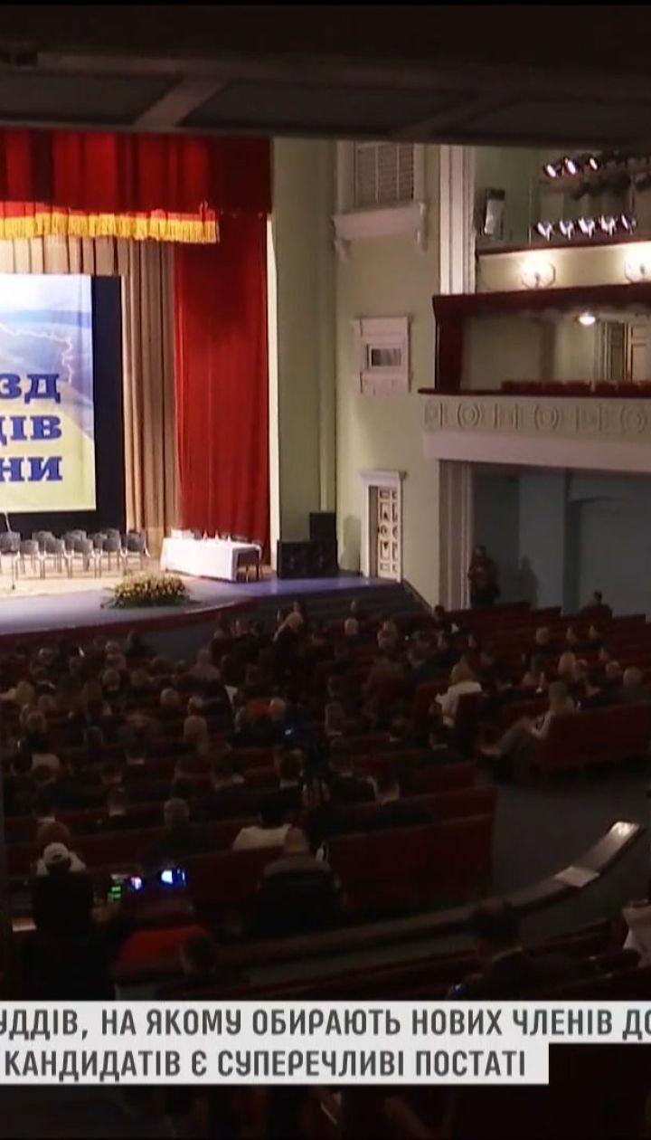 Активисты пикетировали Октябрьский дворец, где выбирают новых членов в Высший совет правосудия