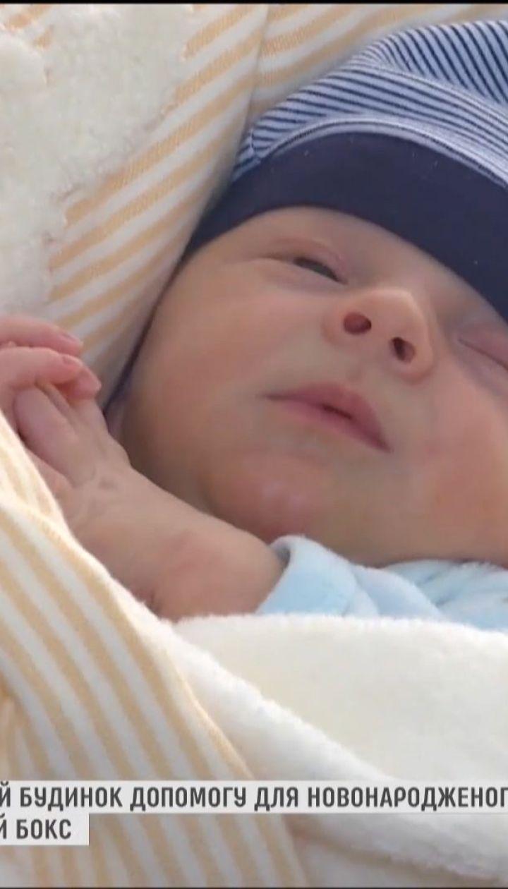 """На Буковині породілля відмовилася від немовляти, підкинувши його у """"вікно життя"""""""