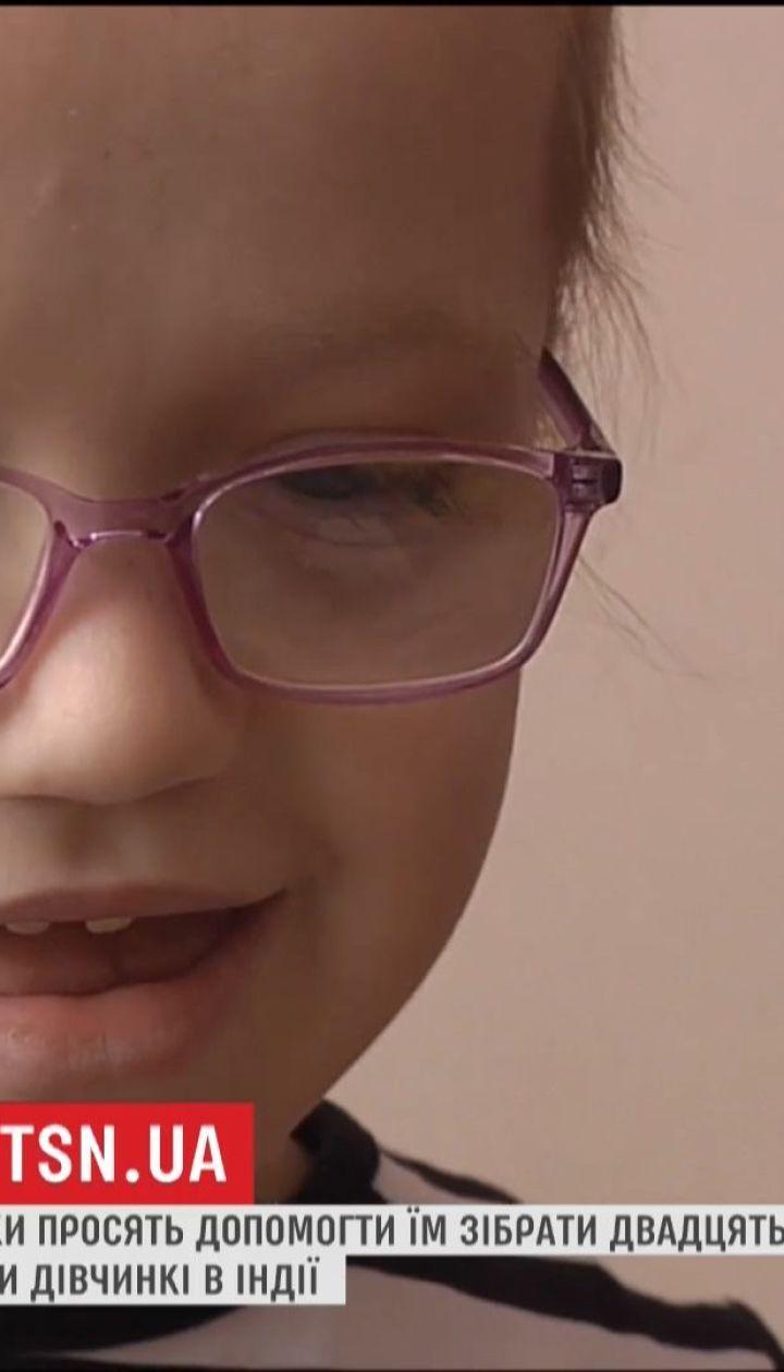 Восьмилетней Танечке с врожденным пороком мочевыводящей системы нужна помощь