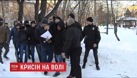 Активісти утворили для Юрія Крисіна коридор ганьби