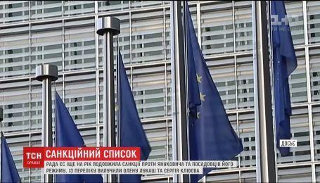 Рада ЄС продовжила санкції проти Януковича і його соратників