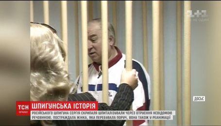 В Британии отравили экс-полковника разведки РФ, которого в Москве считают предателем