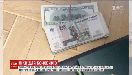"""Правоохранители задержали мужчину, который возил в """"ДНР"""" из Украины лекарства"""