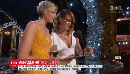 """У американской актрисы Фрэнсис Макдорманд украли """"Оскар"""""""