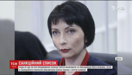 Рада ЄС продовжила санкції проти Януковича та його соратників ще на рік