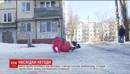Столичные коммунальщики уже вывезли из Киева 14 тысяч тонн снега