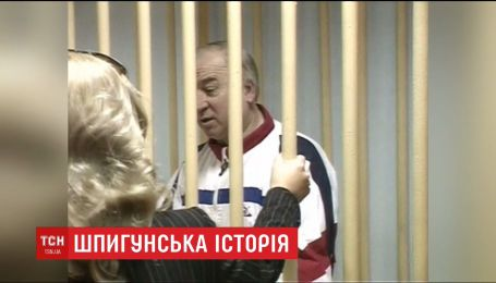 У Великій Британії отруїли колишнього полковника російської розвідки Сергія Скрипаля