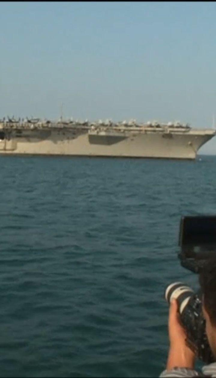 """Впервые после войны во Вьетнам прибыл американский авианосец """"Карл Винсон"""""""