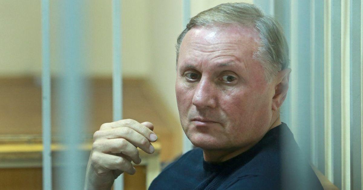Справою ексрегіонала Єфремова займеться Антикорупційний суд