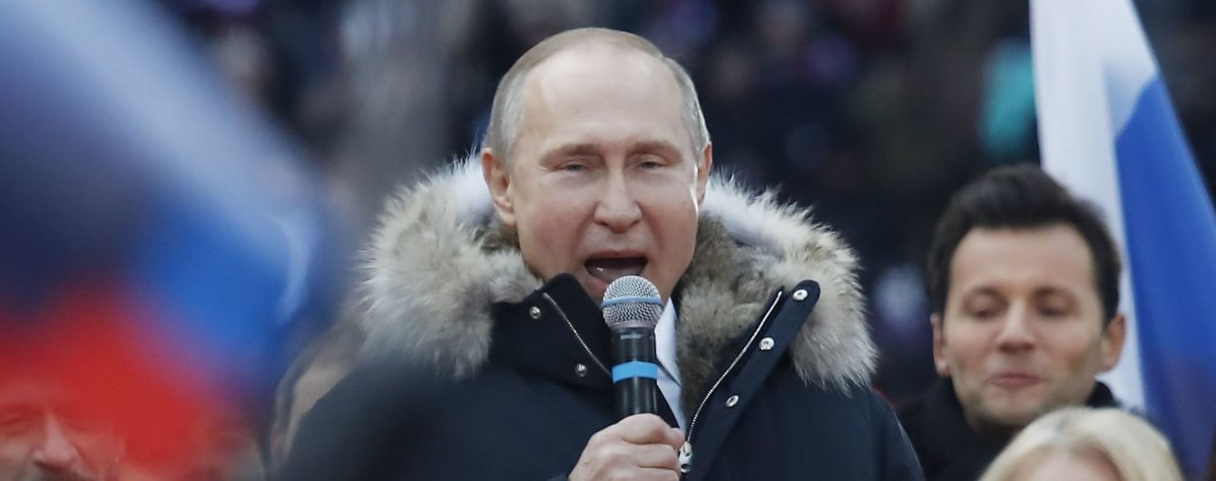 """""""Нечего комментировать"""". В Кремле отреагировали на обвинения о диссертации Путина"""