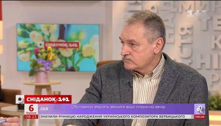 Как распознать суицидальные настроения у человека - психиатр Олег Чабан