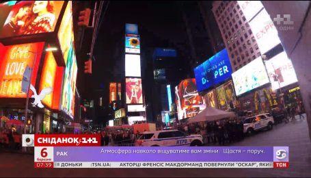 Мой путеводитель. Нью-Йорк- волшебный Таймс-Сквер и загадочные бродвейские мюзиклы
