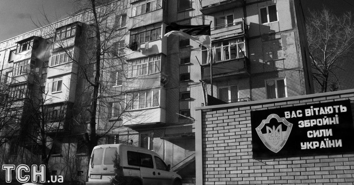 """Бахмут @ Дмитро Мороз/Журналіст """"Спецкор"""""""