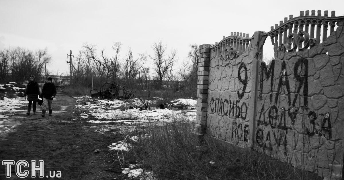"""Написи, які залишили бойовики ДНР, коли контролювали Широкине. @ Дмитро Мороз/Журналіст """"Спецкор"""""""