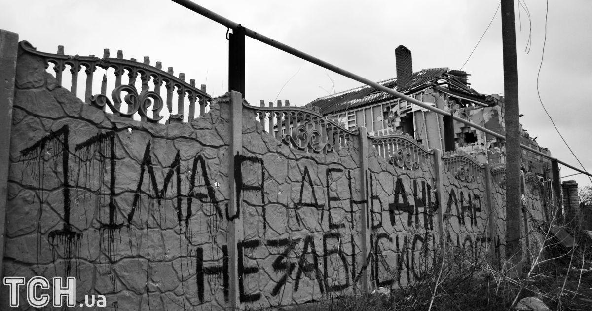 """Написи, які залишили бойовики ДНР, коли контролювали Широкине @ Дмитро Мороз/Журналіст """"Спецкор"""""""