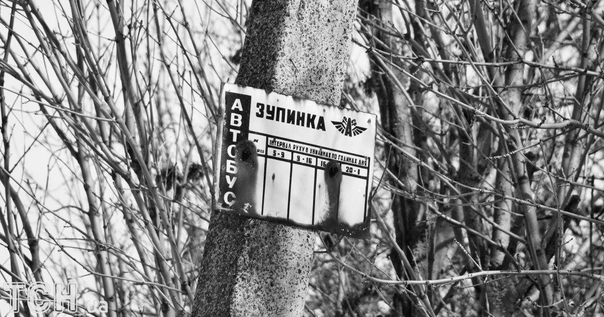 """Зупинка у Зайцевому @ Дмитро Мороз/Журналіст """"Спецкор"""""""