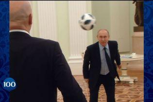 100 дней до старта ЧМ-2018. Путин почеканил мяч вместе с президентом ФИФА