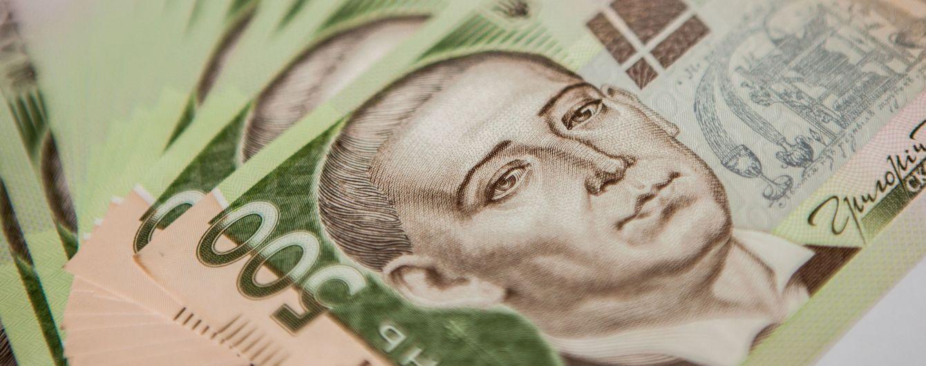 Нацбанк перерахував до держбюджету увесь свій торішній прибуток у майже 45 мільярдів гривень