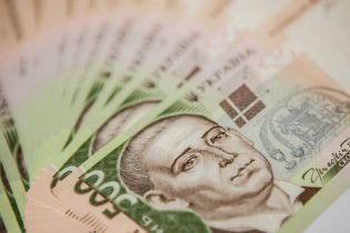 Нацбанк сохранил учетную ставку и улучшил прогноз международных резервов