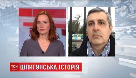 Журналисты назвали вещество, которое вызвало заболевание россиянина Сергея Скрипаля