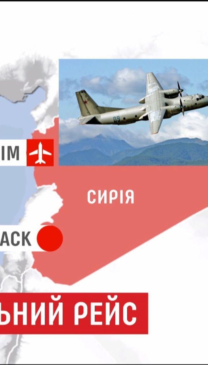 У Сирії розбився російський літак з військовими на борту