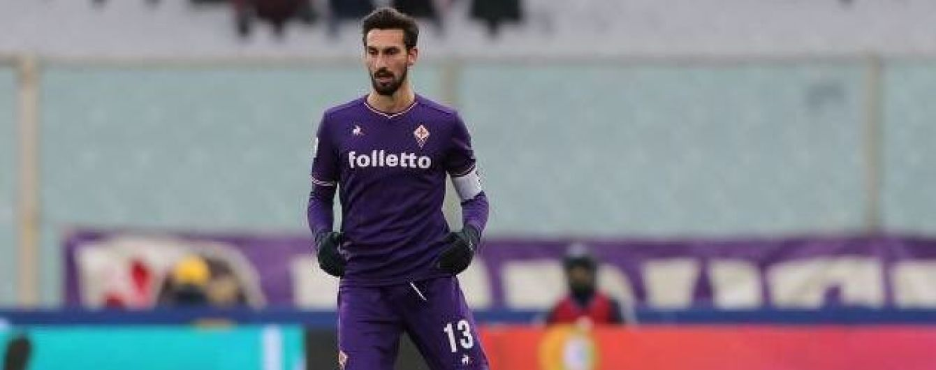 Итальянский клуб из-за смерти футболиста совершил благородный поступок