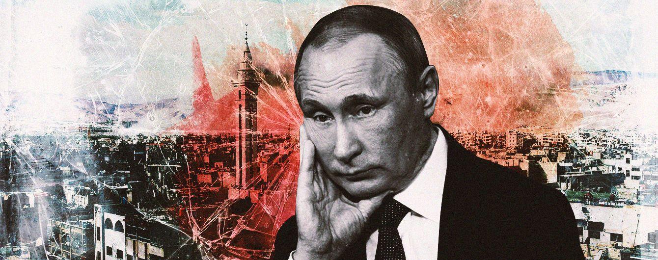 Чьими руками вредит нам Путин