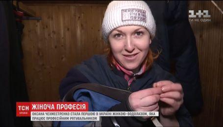 Оксана Чехместренко стала первой в Украине женщиной-водолазом