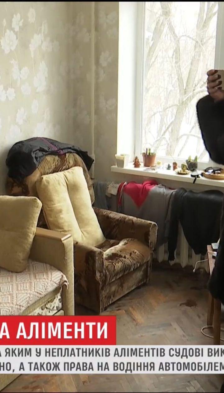 Держвиконавці за місяць стягнули мільйони гривень з батьків, які не платять аліментів