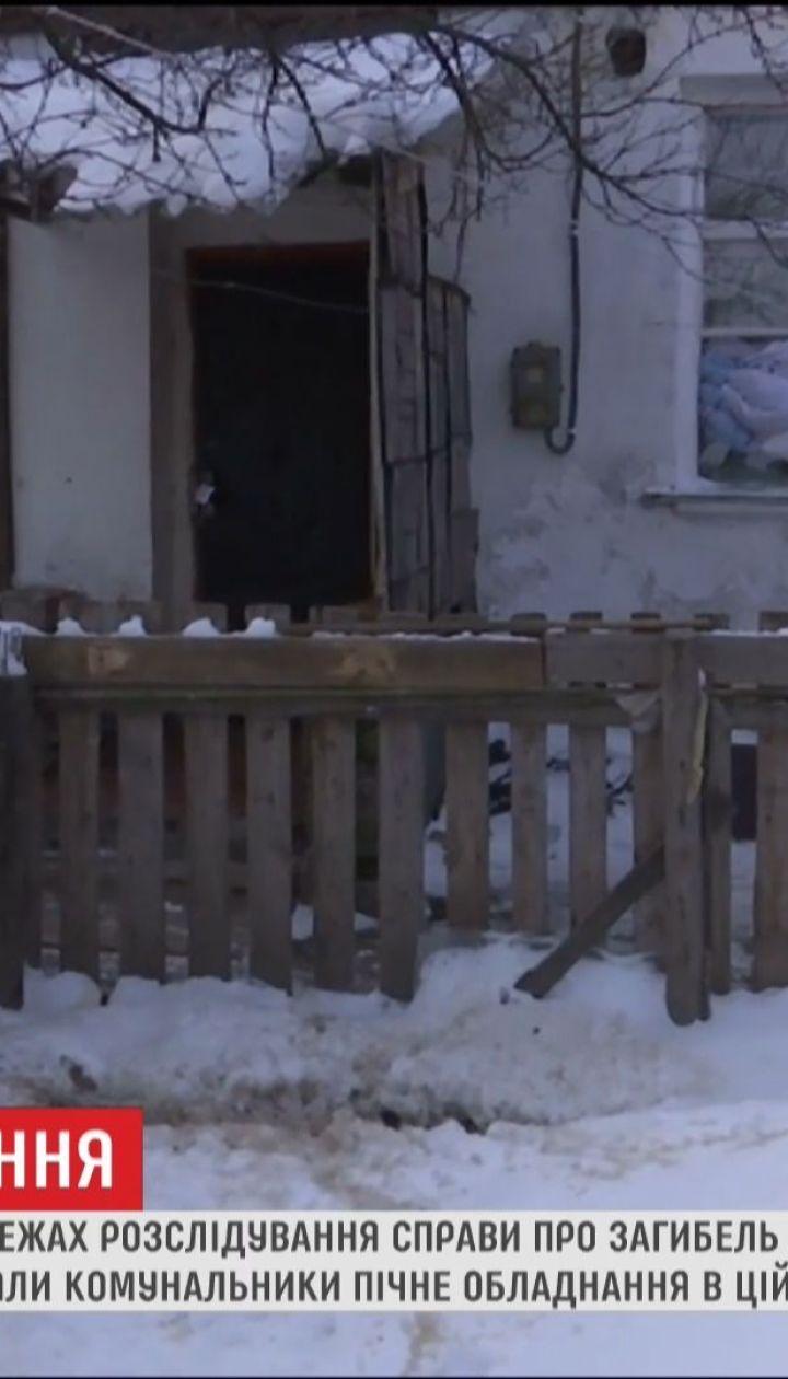 У Бердичеві родина із восьми людей учаділа у власній хаті