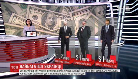 Семеро украинцев попали в список самых богатых людей планеты