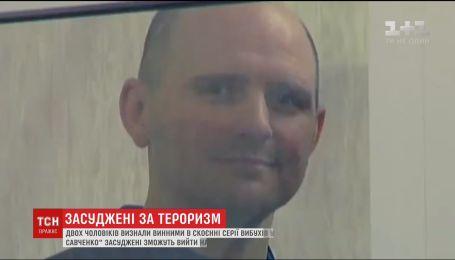 """Днепропетровским террористам"" присудили 12 лет за решеткой"