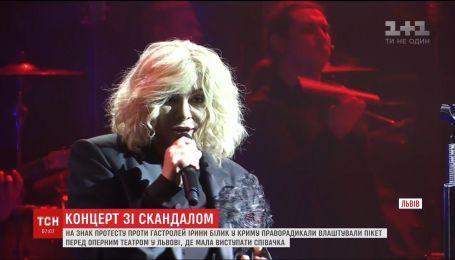Во Львове праворадикалы заблокировали выступление Ирины Билык в Оперном театре