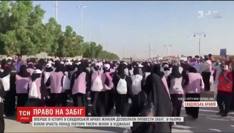 У Саудівській Аравії вперше жінкам дозволили взяти участь у бігових змаганнях