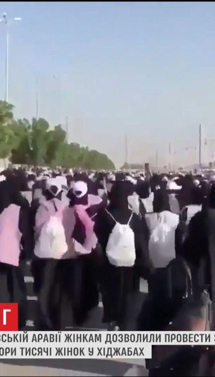 В Саудовской Аравии впервые женщинам разрешили принять участие в беговых соревнованиях