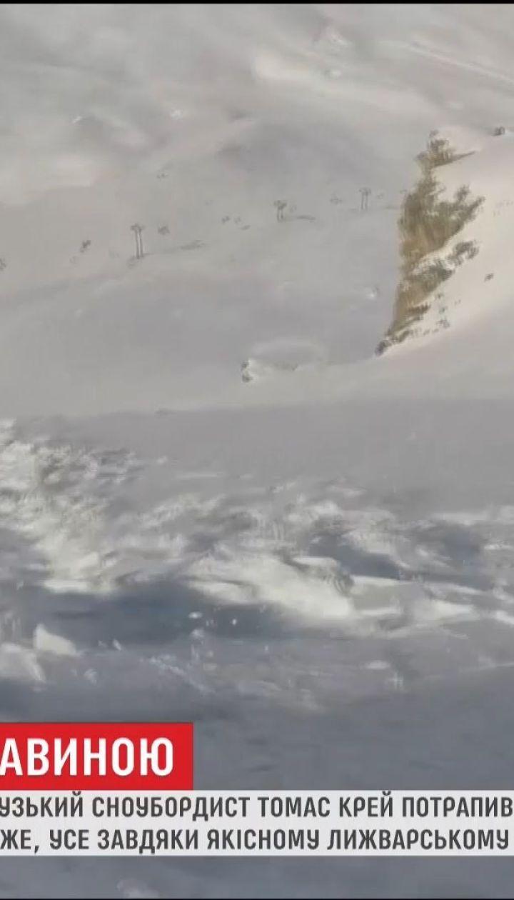 Відомий французький сноубордист Томас Крей дивом вижив під лавиною