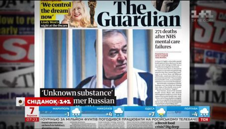 В Лондоне отравили экс-полковника российского ГРУ и его дочь