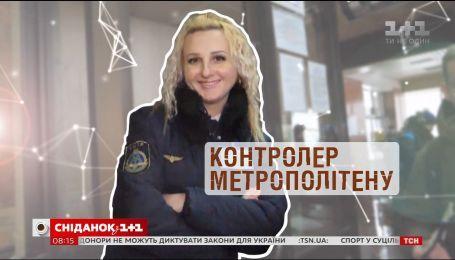 Одна з найстресовіших професій – Ірина Гулей стала контролером у метрополітені