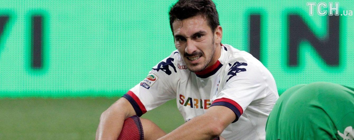 Лікарі назвали причину смерті італійського футболіста Асторі