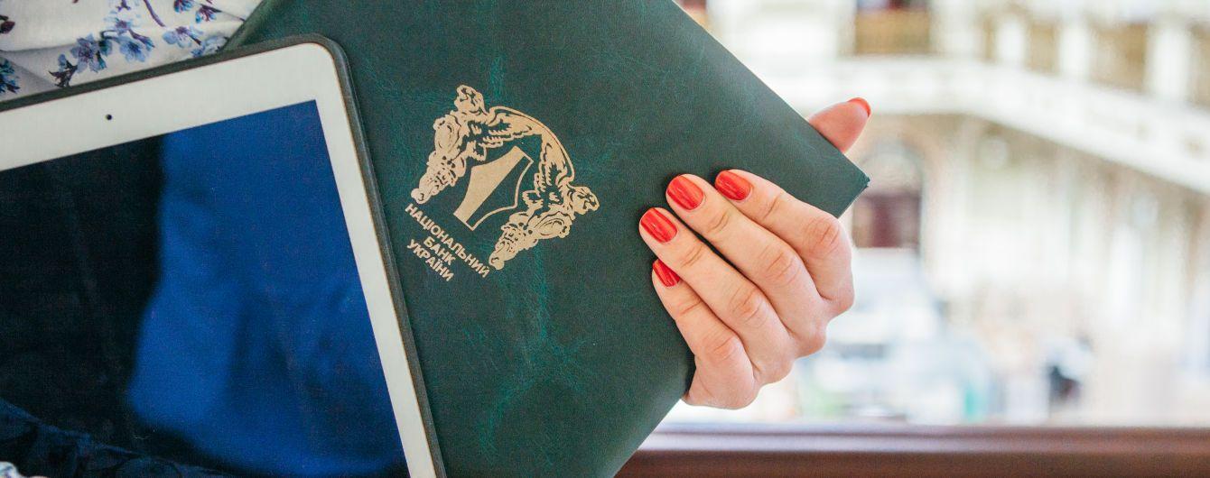 НБУ поднял учетную ставку в первый день работы миссии МВФ в Киеве