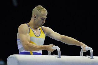 Украинский гимнаст, который дважды менял гражданство, получил медаль на Кубке мира