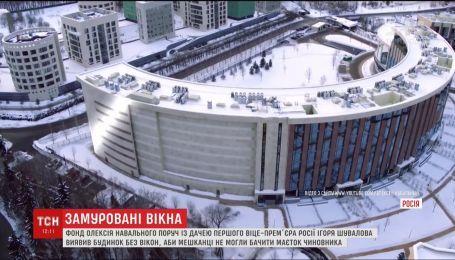 В Подмосковье построили элитный жилой комплекс с замурованными окнами