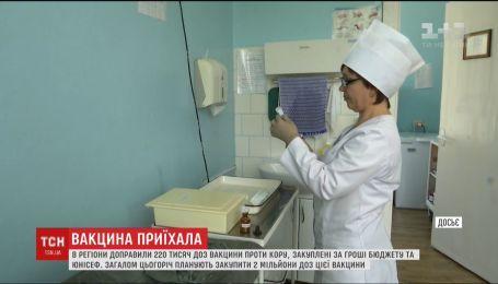 У МОЗ відзвітували про закуплену вакцину проти кору