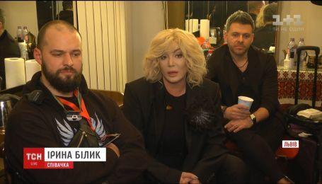 Во Львове радикалы заставили Ирину Билык признать Россию агрессором