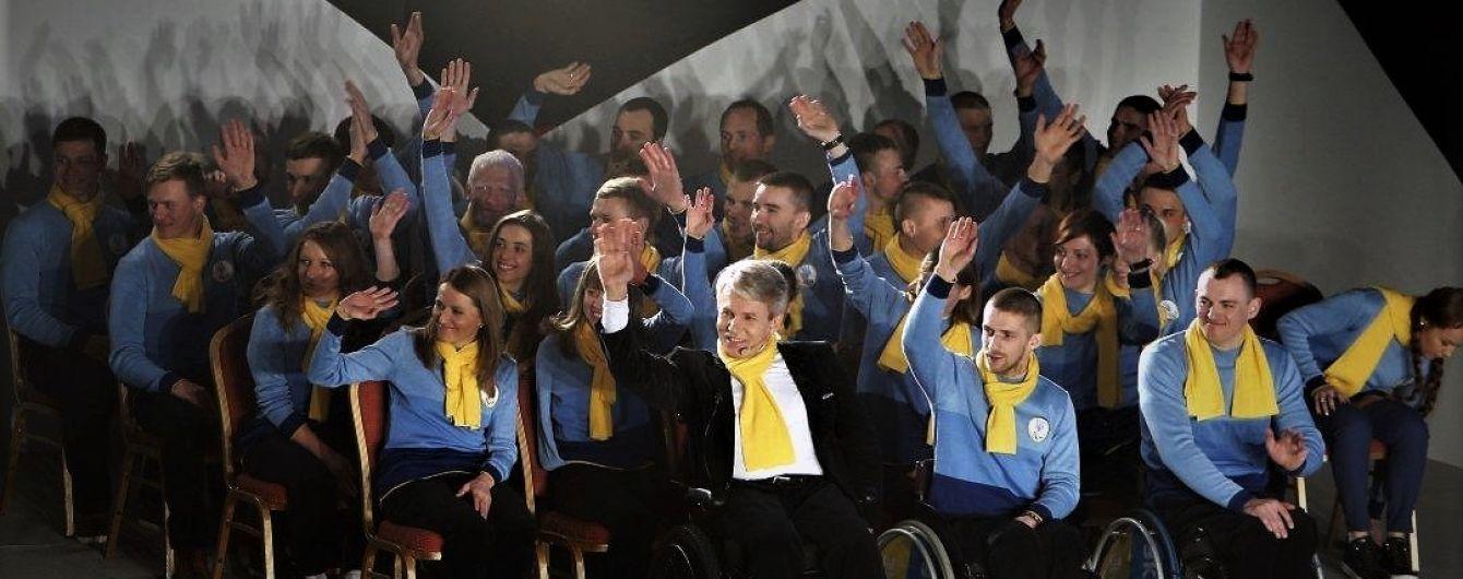 Украина на Паралимпийских играх 2018: расписание соревнований в День1