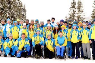 Паралимпиада-2018: сборная Украины завоевала первые медали