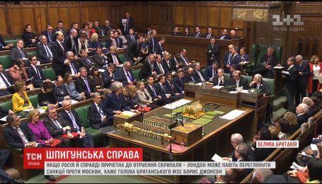 В Британии не исключают новых санкций против Москвы из-за отравления Скрипаля