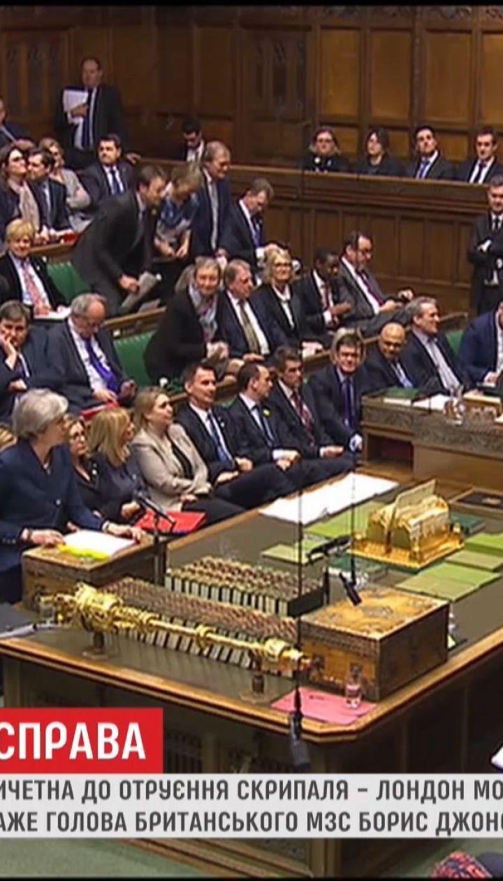 У Британії не відкидають нових санкцій проти Москви через отруєння Скрипаля