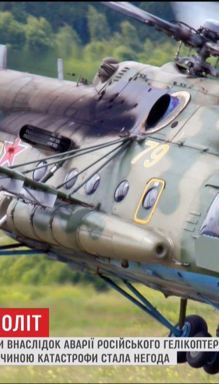 Щонайменше шестеро російських силовиків загинули в аварії гвинтокрила у Чечні